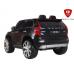 Детский электромобиль ElectricToys Volvo XC90 LUX (Лицензия)